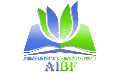 Afghanistan Institute of Banking and Finance Logo